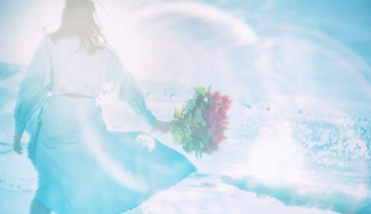 美容依存パラダイスの第1話のあらすじ・ネタバレ・感想を紹介!第2話の考察・予想&発売日も!